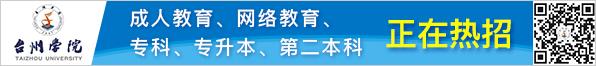 台州成仁教育咨询有限公司
