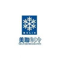 台州美联制冷设备安装维修服务部
