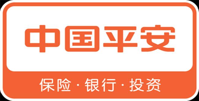 中国平安保险有限公司