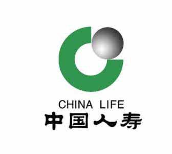 中国人寿保险股份有限公司三门县支公司
